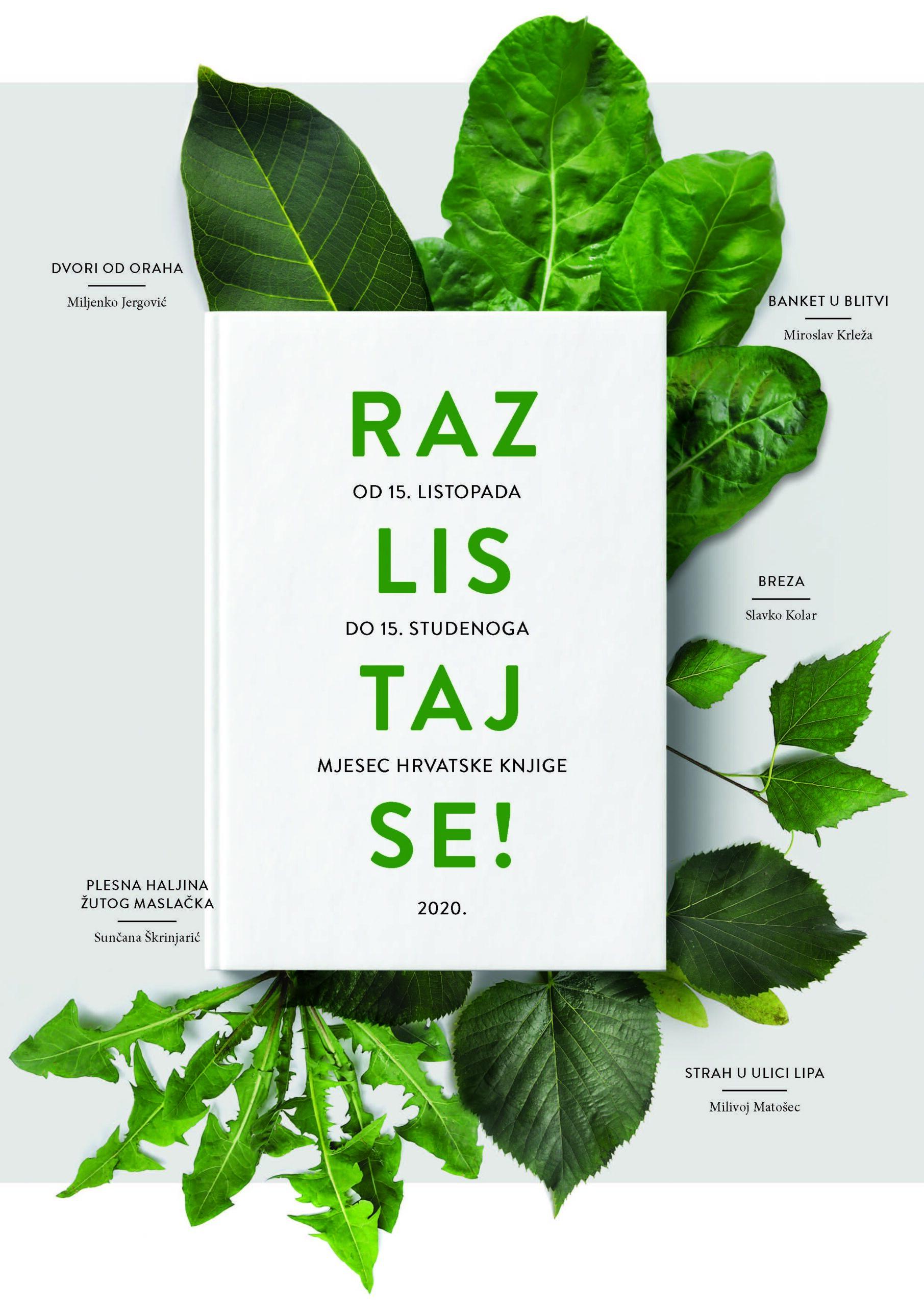 poster Mjeseca hrvatske knjige